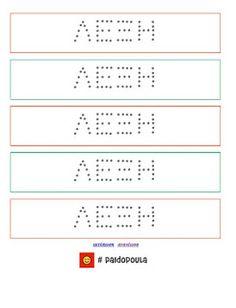 ΔΗΜΙΟΥΡΓΟΣ ΦΥΛΛΩΝ ΕΡΓΑΣΙΑΣ Blog Page, Preschool, Chart, Words, Kid Garden, Kindergarten, Preschools, Horse, Kindergarten Center Management