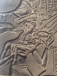 Details of a relief featuring Akhenaten, Nefertiti and their children, New Kingdom, 18th Dynasty