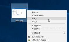 在圖檔上按滑鼠右鍵、點「編輯」時,自動以 Photoshop 或指定軟體開啟