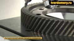Твердомер металлов по Роквеллу KB PrufTechnik/алмазный индентор