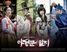 The Night Watchman: Really want to see.
