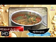 Katti Chepala Pulusu | Teera Prantha Ruchulu | 11th August 2018 | Full Episode | ETV Abhiruchi - YouTube 11 August, How To Cook Fish, Full Episodes, Make It Yourself, Cooking, Youtube, Kitchen, Youtubers, Brewing