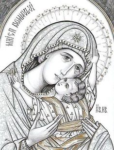 Religious Images, Religious Icons, Religious Art, Writing Icon, Images Of Mary, Russian Icons, Byzantine Icons, Cartoon Sketches, Madonna And Child