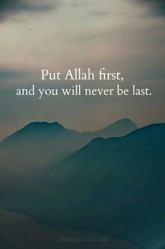 The taste of paradis without seeing ALLAH is sad. Allah should be before our heart,our children, before everything. Is it not ALLAH who created everything? Allah Quotes, Muslim Quotes, Quran Quotes, Religious Quotes, Muslim Sayings, Quran Sayings, Allah Islam, Islam Muslim, Islam Quran
