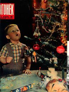 "..Журнал  ""Огонек"" 1962. Январь"