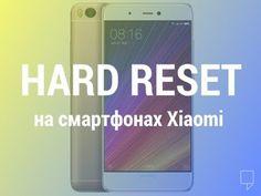 HARD RESET XIAOMI сброс пароля и всех настроек на любом телефоне xiaomi