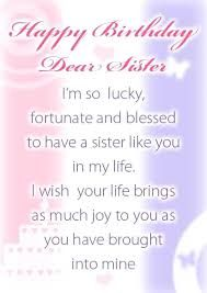 Image result for card ideas for sister