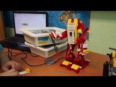 Шагающий робот WeDo