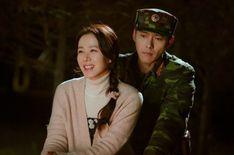 "Son Ye Jin - Hyun Bin ""ATERRIZAJE DE EMERGENCIA EN TU CORAZON"""