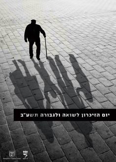Stunning poster for Yom HaShoa (Holocaust Memorial Day). Issued by Yad Vashem.