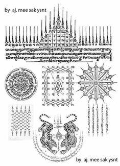 Various Sak yant Tattoo Crane, Simbolos Tattoo, Yantra Tattoo, Khmer Tattoo, Sak Yant Tattoo, Piercing Tattoo, Tattoo Drawings, Cambodian Tattoo, Lotus Tattoo