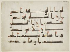 The Khalili Collections Islamic Art Ancient Scripts, Inspirational Videos, Sacred Art, Islamic Calligraphy, Military Art, Islamic Art, North Africa, Typography, Middle East