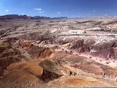 Negev desert - search in pictures, Big Crater (Makhtesh Gadol, 2000)