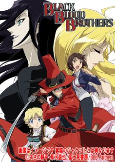 black blood brothers | Anime Secrets Zone:.· : Black Blood Brothers