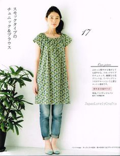 Casual One-Piece Dress & Tunic Vest Japanese by JapanLovelyCrafts Stylish Dress Book, Stylish Dresses, One Piece Dress, Dress Me Up, Sewing Clothes, Diy Clothes, Sewing Blogs, Sewing Projects, Tunic Dress Patterns