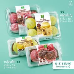 Mooncake Recipe, Cake Boxes, Thai Dessert, Moon Cake, Cooking Tips, Packaging Design, Bakery, Oven, Palette