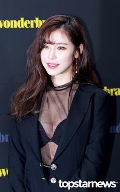 HD kpop pictures and gifs. Korean Beauty, Asian Beauty, Hyosung Secret, Stars News, Star Wars, Korean Actresses, Cute Asian Girls, Seong, Celebs