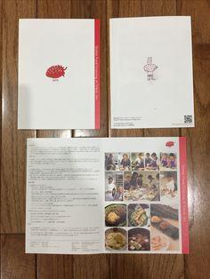 GFCs brochure is av