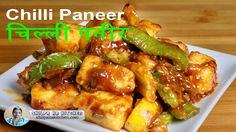 Chilli Paneer Recipe | चिल्ली पनीर | How to Make Restaurant Style Dry Chilli Paneer at Home