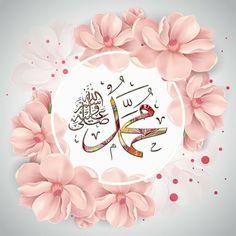 Beautiful GF Nick & Cute Names To Call Your Girlfriend Quran Wallpaper, Islamic Quotes Wallpaper, Allah Calligraphy, Islamic Art Calligraphy, Islamic Images, Islamic Pictures, Islamic Videos, Decoraciones Ramadan, Islamic Posters