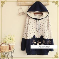 Buy 'Fairyland – Cat Print Hooded Pullover' with Free International Shipping at YesStyle.com. Browse and shop for thousands of Asian fashion items from China and more!