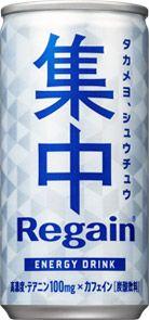 エナジードリンク by Regain® サントリー