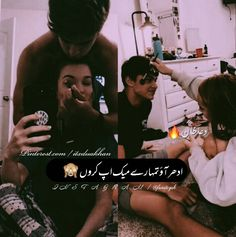 Love Husband Quotes, Love Quotes, Longing Quotes, Profile Pictures, Urdu Poetry, Goals, Fictional Characters, Qoutes Of Love, Quotes Love
