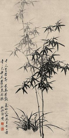 清代 - 鄭板橋 - 蘭竹圖                                Zheng Xie, Qing dynasty