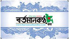 দীর্ঘ ৩০ বছর সংবাদপত্রে কাজ করেও নিজেকে সাংবাদিক দাবী করিনি -- মহাদেব সাহা - বর্তমান কন্ঠ । bartamankantho.com