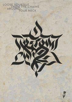 Hebrew tattoo designs