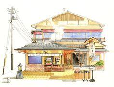 Restaurant at Arashiyama Kyoto