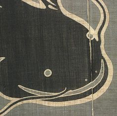 In Japanese mythology, the Namazu or Ōnamazu  is a giant catfish who causes earthquakes. He lives in the mud under the islands of Japan, and is guarded by the god Kashima who restrains the catfish with a stone. When Kashima lets his guard fall, Namazu thrashes about, causing violent earthquakes. It is believed by some that the origin of the story is the notion that catfish can sense the small tremors that happen before many earthquakes, and are more active at such times