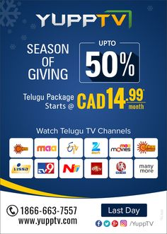 #YuppTV Annoucing the season of Giving offer of 50% off for Canada People of #TeluguTVChannels