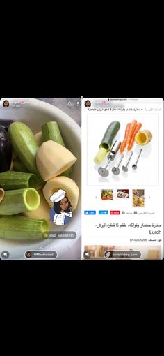 Cooking, Kitchen, Brewing, Cuisine, Cook