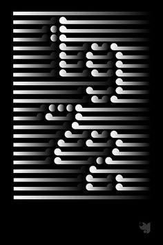 This style of typography immediately gave me a feeling of movement. I can imagine these bars coming in from the side and stopping in different places to spell out a word. This would be powerful and could be used to implicate my message into the image. The bars could cross over the animation, like prison bars, showing how an addiction to smoking is like a prison sentence, hard to get out of. Creates a barrier in front of audience.