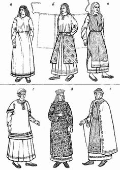 Women's Costume 13-14 century.  Kievan Rus