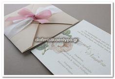 ΚΩΔΙΚΟΣ 7543  ρομαντικό προσκλητήριο γάμου, με λουλούδια, floral