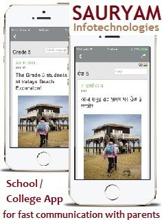 Mobile Communication App for educational institutes