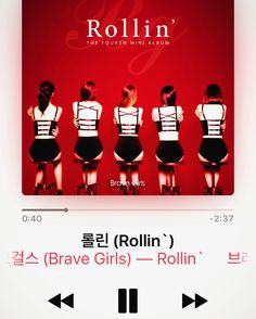 That moment when ur song comes on ur phone and all you can do is just JAM OUT 🎧😝🎶 #kpop #BraveGirls #JammingOut
