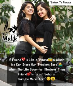 Friendship Quotes and Selection of Right Friends – Viral Gossip Besties Quotes, Best Friend Quotes Funny, Birthday Quotes For Best Friend, Cute Funny Quotes, Girly Attitude Quotes, Girly Quotes, Best Friends Forever Quotes, Real Friendship Quotes, Crazy Girl Quotes