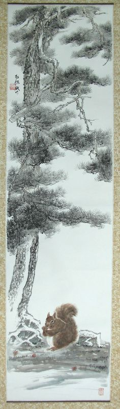 Traditional Paintings, Japan Art, Chinese Painting, Pine Tree, Art Ideas, China, Nature, Outdoor, Outdoors