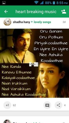 Love Song Quotes, Song Lyric Quotes, Best Love Quotes, Film Quotes, Sad Quotes, Love Songs, Song Lyrics, Qoutes, Tamil Songs Lyrics