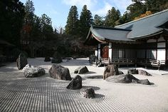 Kongōbu-ji #wakayama #japan  Been there and loved it!