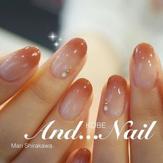 Nail Shapes - My Cool Nail Designs Nail Swag, Oval Nails, Toe Nails, Classy Nails, Simple Nails, Gel Nagel Design, Kawaii Nails, Bride Nails, Gel Nail Art
