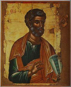 Византия (7 Часть). Греческий иконописный альбом (204 открыток)