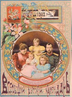 A card from 1902, featuring the Romanov Family.