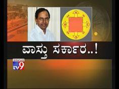 `Vaastu Sarkara`: KCR Appoints Vaastu Consultant as Telangana Government...