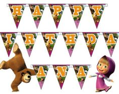 Masha and the Bear Birthday Party Package Birthday by RoomOfDesign