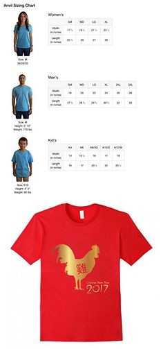 Men's Chinese Gold Rooster New Year 2017 T-shirt Large Red