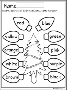 Free Christmas lights coloring activity that provides practice with color words. Terrific for Pre-K and Kindergarten. This page comes from my Christmas No Prep Pack… Noel Christmas, Christmas Colors, Christmas Themes, Christmas Lights, Xmas, Holiday Lights, Outdoor Christmas, Christmas Ornament, Color Activities